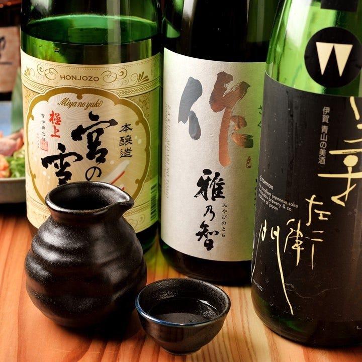 三重県の郷土料理に地酒をよせて一献