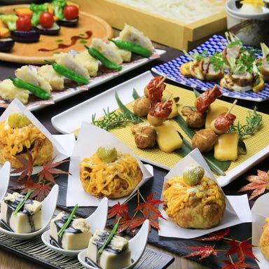 おおさき 季膳房 コースの画像