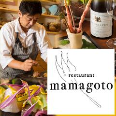 restaurant mamagoto
