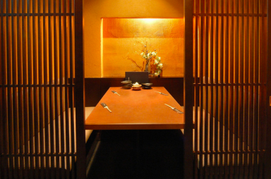 個室居酒屋なごみ~NAGOMI~本八幡店  メニューの画像