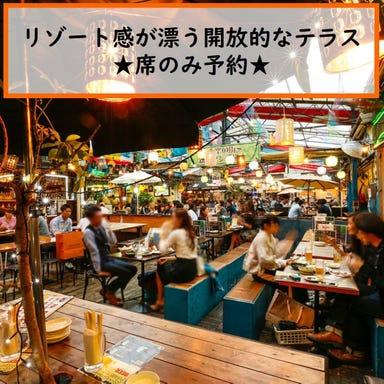 屋上ビアガーデン× BBQ Nick Meat 新宿東口店 コースの画像