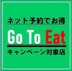 天空バーベキュービアガーデン Nick Meat 新宿東口店