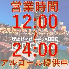 屋上ビアガーデン× BBQ Nick Meat 新宿東口店