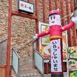 JR京都線 岸辺駅から徒歩17分のアクセスです