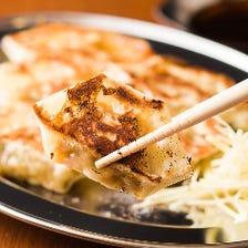 国産食材★針生姜で食べる会心の餃子