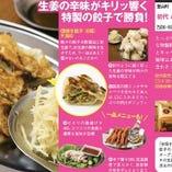 【速報】関西ウォーカーに掲載されました!!