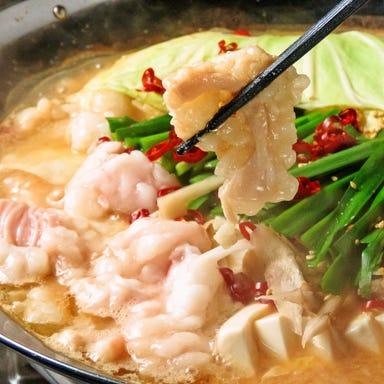 【全室個室】 厳選肉&創作和食居酒屋 鶏京助 立川本店 コースの画像