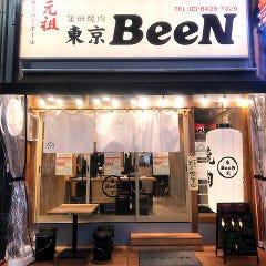 蒲田焼肉『東京BeeN』