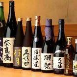十四代、獺祭、得月他、約20種類〜の日本酒のご用意ございます