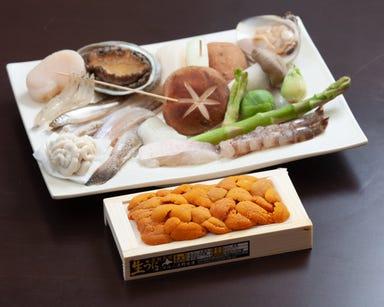 旬の料理 天ぷら みねまつ  こだわりの画像