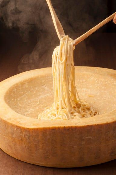 肉×チーズイタリアン CiPANGO藤沢  メニューの画像