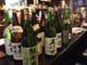 その数15種類以上!また季節の厳選日本酒 入荷しております♪