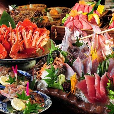 新潟グルメの個室Dining 昴(スバル) 大宮北銀店 メニューの画像