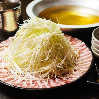 新潟グルメの個室Dining 昴(スバル) 大宮北銀店 コースの画像