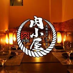 新潟グルメと料亭の味 個室Dining 昴(スバル) 大宮店
