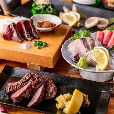 個室×魚×三陸 金市朗 市ヶ谷本店 コースの画像