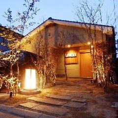和家 ‐wagaya‐ お好み焼きと鉄板焼き