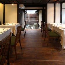 築80年の京町家を改装した一軒家