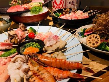 魚肉菜 道安  こだわりの画像