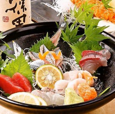 魚肉菜 道安  メニューの画像