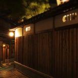風情ある京都の路地に佇む空間。