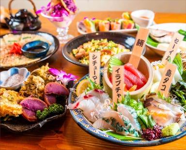 沖縄食材酒家 なかや  こだわりの画像