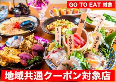 沖縄食材酒家 なかや  メニューの画像