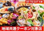 沖縄料理盛り沢山!!