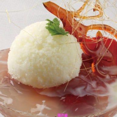 海鮮創作 海坊厨  メニューの画像