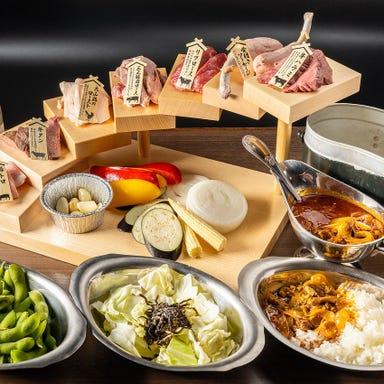 天空BBQ スリモン Hotelバリタワー大阪天王寺店 コースの画像