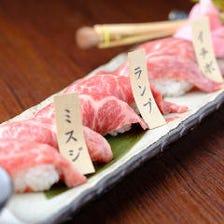 A5黒毛和牛炙り寿司 三種食べ比べ 6貫
