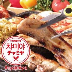 本格韓国料理 チャミヤ 川崎本店