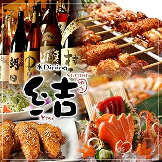 焼き鳥食べ放題×博多巻き串 結(ゆう)横浜店