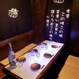 プライベートなご宴会に◎華やかな和モダン空間の個室(2~10名様)