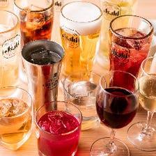 生はもちろん豊富な飲み放題メニュー
