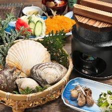 【浜焼き屋自慢のコースで能登の新鮮な食材を満喫!】浜焼きコース 3,300円(税込)