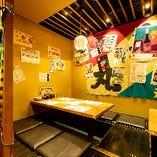 【掘りごたつ個室・8名様席×1部屋、12名様×1部屋】宴会・飲み会に大人気!