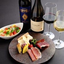 お肉とワインの組み合わせがおすすめ