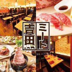 和牛炙り寿司とチーズ料理 ミート吉田 鹿児島天文館店