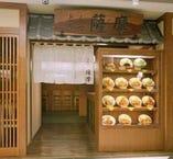 京都駅直結・ヨドバシカメラ6Fです。 仕事帰りや観光に京都へ来たら是非。