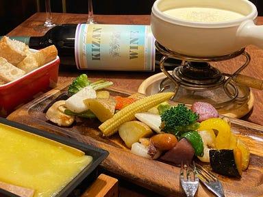 Sapporo Cheese House Mero.  メニューの画像