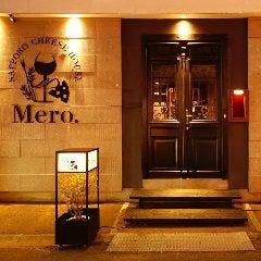 Sapporo Cheese House Mero.