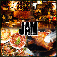 DiningRestaurant 大船 JAMの画像