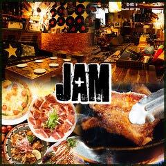DiningRestaurant 大船 JAM