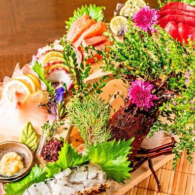 伊勢えび×絶品蟹料理 魚や 大井町店 メニューの画像