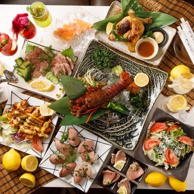 伊勢えび×絶品蟹料理 魚や 大井町店 コースの画像