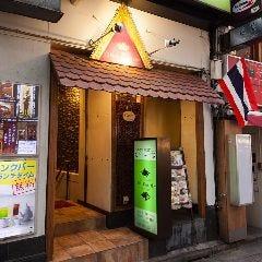 タイガーデン 渋谷店
