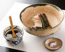 <~5/31>【特別な日のお食事に】銀座の星獲得店で愉しむ和食懐石コース お造り、焼き物、煮物など全9品