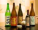季節や料理の味に合わせた日本酒は、常に20種程度の品揃え。