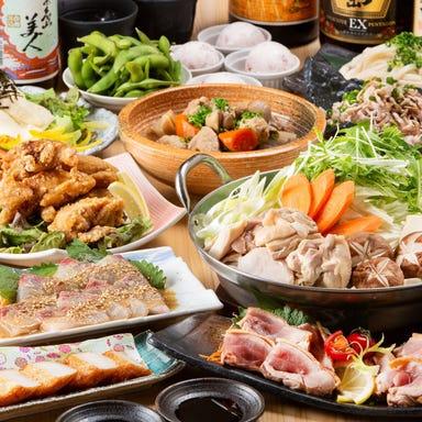 全席個室 居酒屋 九州料理 かこみ庵 博多駅筑紫口店 コースの画像